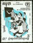 ILY1990-CAM1