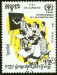 ILY1990-CAM2