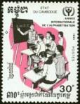 ILY1990-CAM3