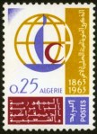 IRC1963-Algeria1