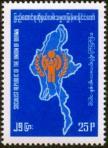 IYC1979-BUR1