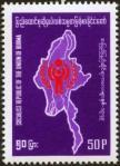 IYC1979-BUR2
