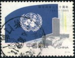 UN50-China1