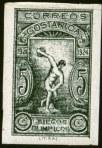SOG-COS1924-3