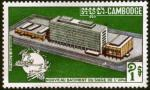 UPU-Cambodia1