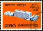 UPU-Ceylon1