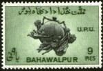 UPU75-BWP1