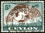 UPU75-CEY1