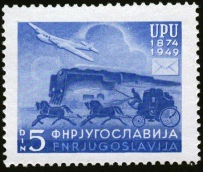 Upu 75 Thematic Stamps