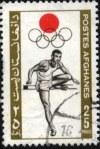 1964SOG-Afghanistan1