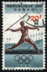 1964SOG-CongoDR1
