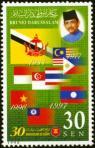 ASEAN-BRU2