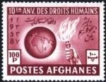 HR1958-Afghanistan-2