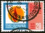 IYHR1968-Ceylon1