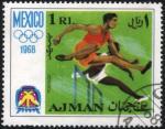 1968SOG-Ajman3
