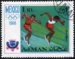 1968SOG-Ajman4