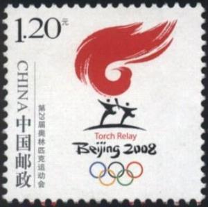 2008SOG-China1