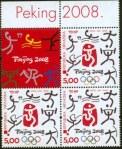 2008SOG-CRO1