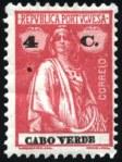 CaboVerde3